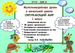 http://www.journal.edusite.ru/images/p84_6f9c8736ec43.jpg