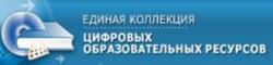 http://www.journal.edusite.ru/images/p84_clip_image.jpg