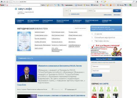 http://kupryanowa-ol.narod.ru/7.jpg