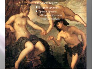 Некоторые из них были призваны аллегорически прославлять Венецию: как царицу