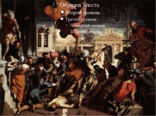 В 1548 по заказу Скуола ди Сан-Марко была написана картина «Чудо св. Марка» к