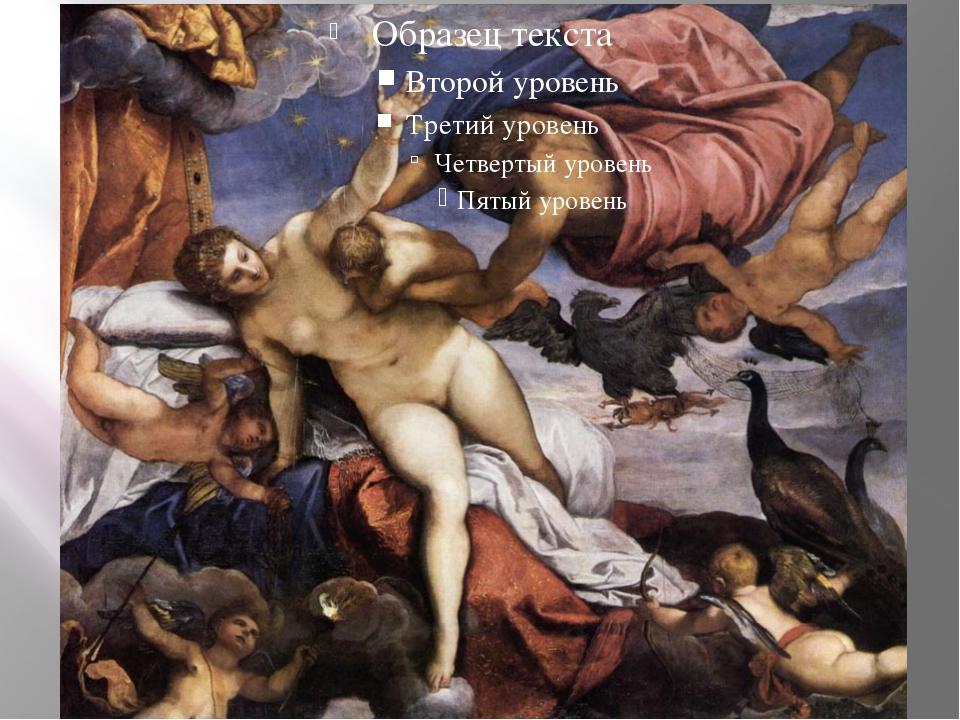 В 1560-е годы происходит сближение художника с Веронезе — отныне их будет свя...