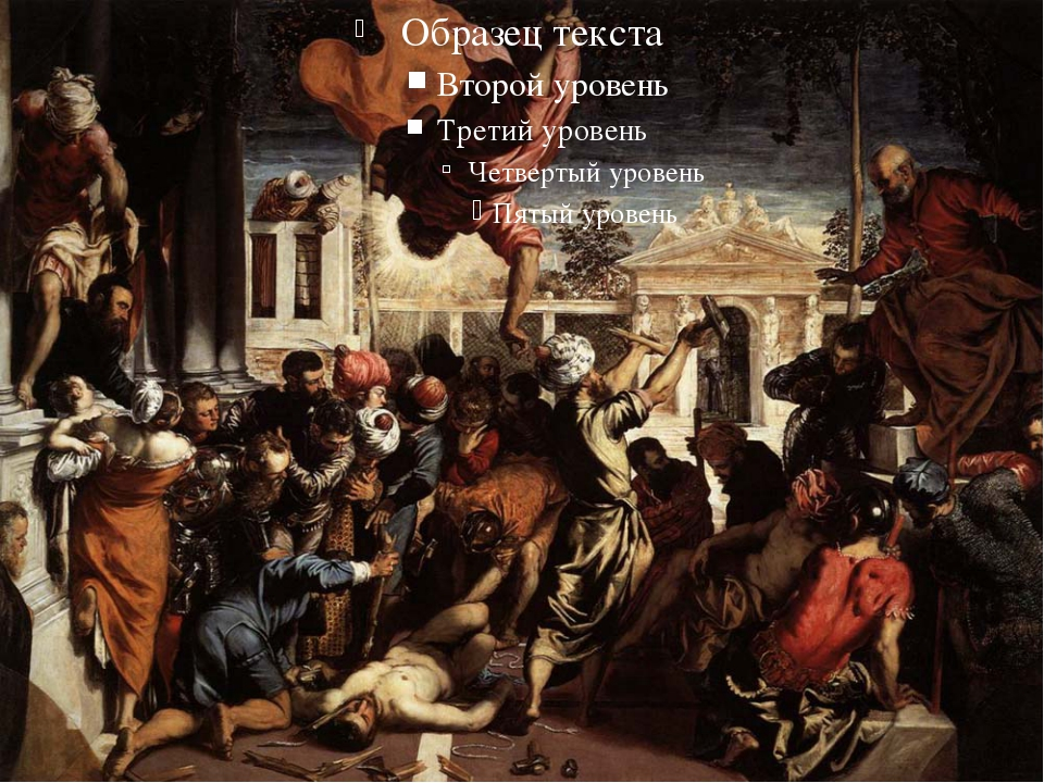 В 1548 по заказу Скуола ди Сан-Марко была написана картина «Чудо св. Марка» к...