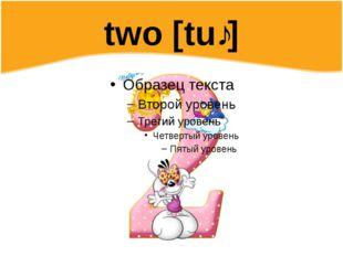 two [tuː]