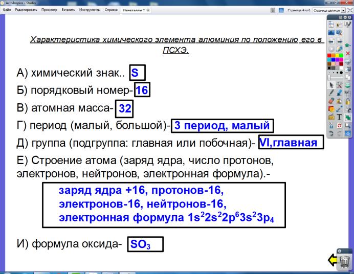 hello_html_1666e7f5.png