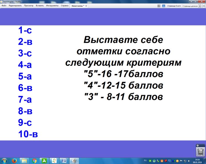 hello_html_m2d408d2c.png