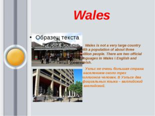 Wales Wales is not a very large country with a population of about three mil