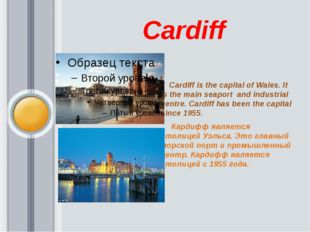 Cardiff Cardiff is the capital of Wales. It is the main seaport and industri