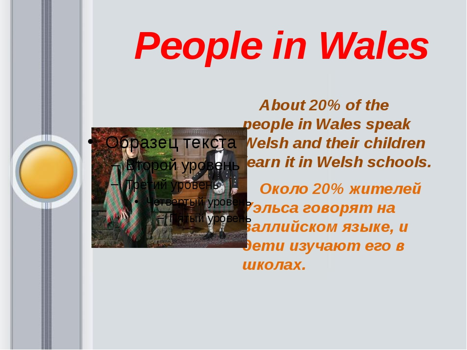 People in Wales About 20% of the people in Wales speak Welsh and their child...