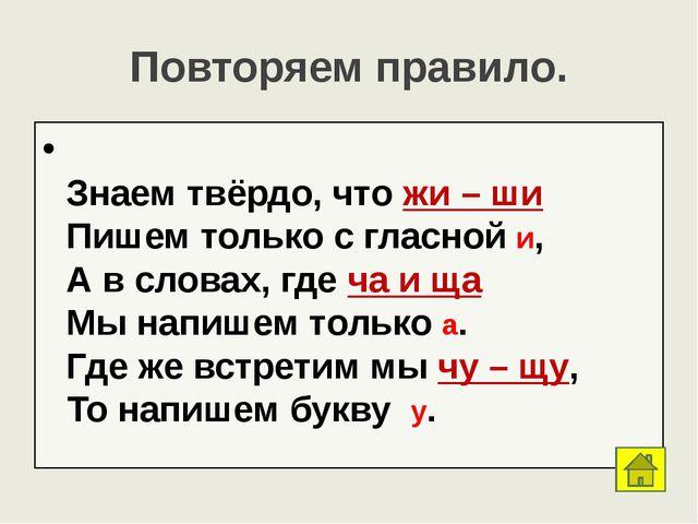 Запишите словарные слова в алфавитном порядке. Корова Капуста Ворона Щегол Со...