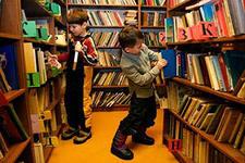 C:\Documents and Settings\user\Мои документы\смешно о библиотеке\библиоте.jpg