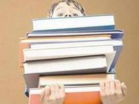 C:\Documents and Settings\user\Мои документы\смешно о библиотеке\библ!.jpg