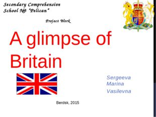A glimpse of Britain Sergeeva Marina Vasilevna