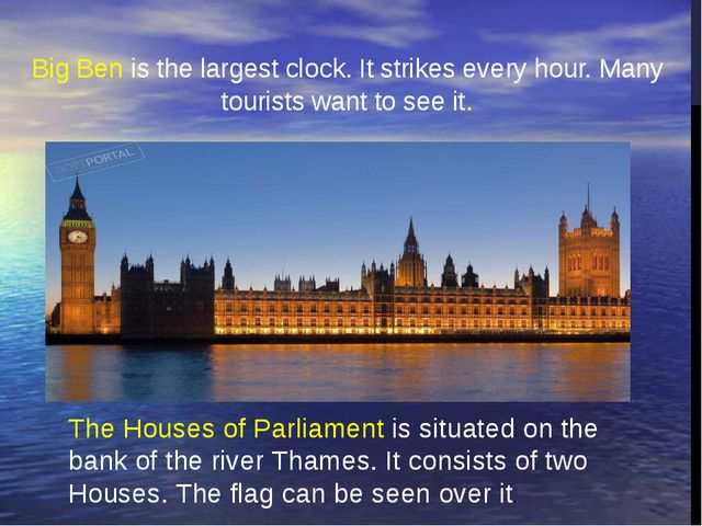 Big Ben is the largest clock. It strikes every hour. Many tourists want to se...