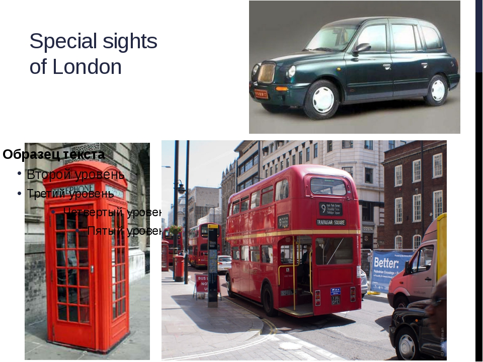 Special sights  of London