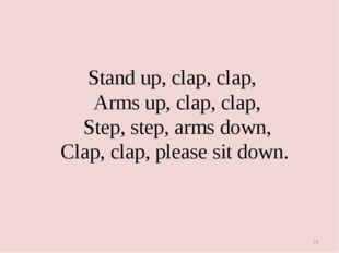 Stand up, clap, clap, Arms up, clap, clap, Step, step, arms down, Clap, clap