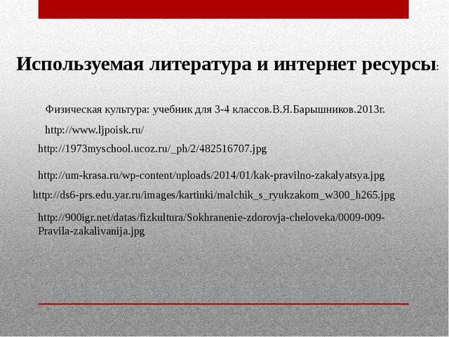 http://1973myschool.ucoz.ru/_ph/2/482516707.jpg http://um-krasa.ru/wp-content...