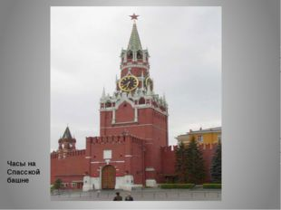 М.Шагал . Время