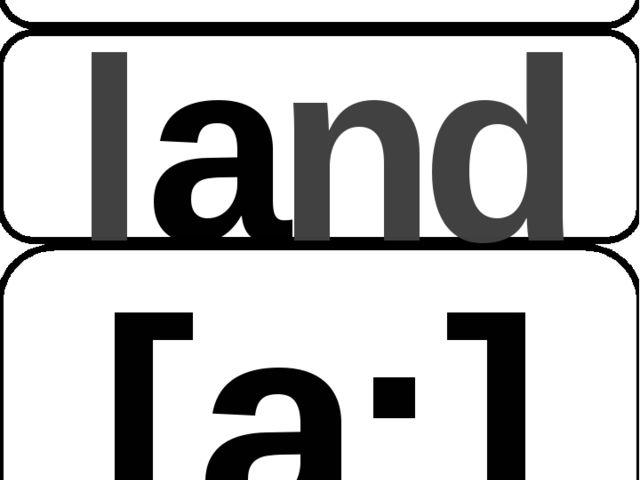 animal land [a:] фон зар