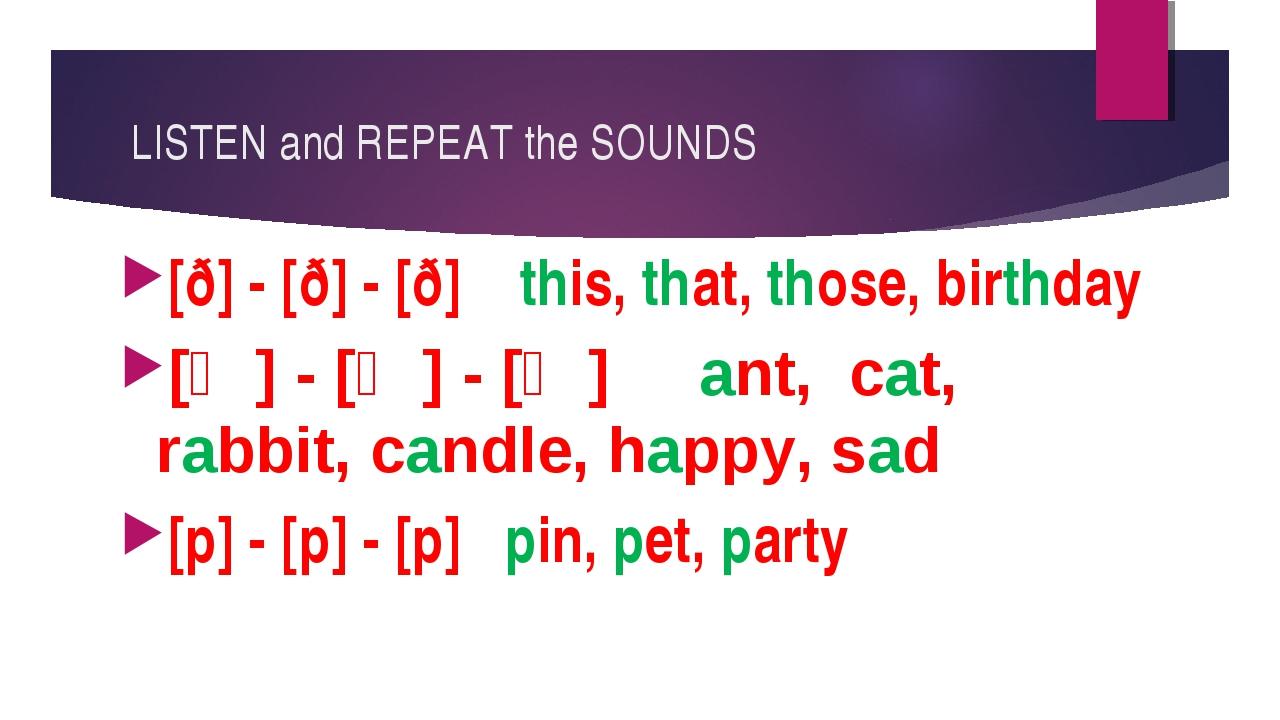 [ð] - [ð] - [ð]    this, that, those, birthday [ð] - [ð] - [ð]    this, that...