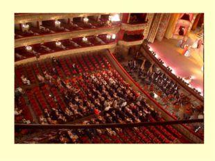 Интерьер Большого театра