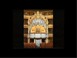 Королевское ложе. «Джульетта – девочка» из балета С.Прокофьева «Ромео и Джуль