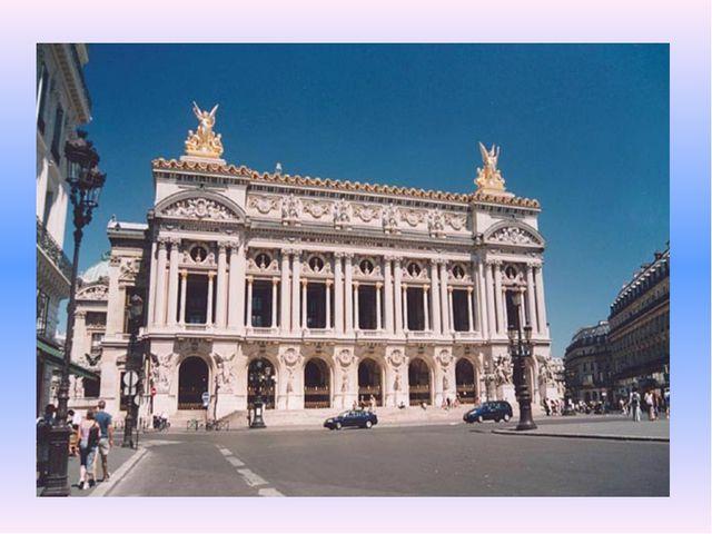 «Гранд – опера» – Большая опера