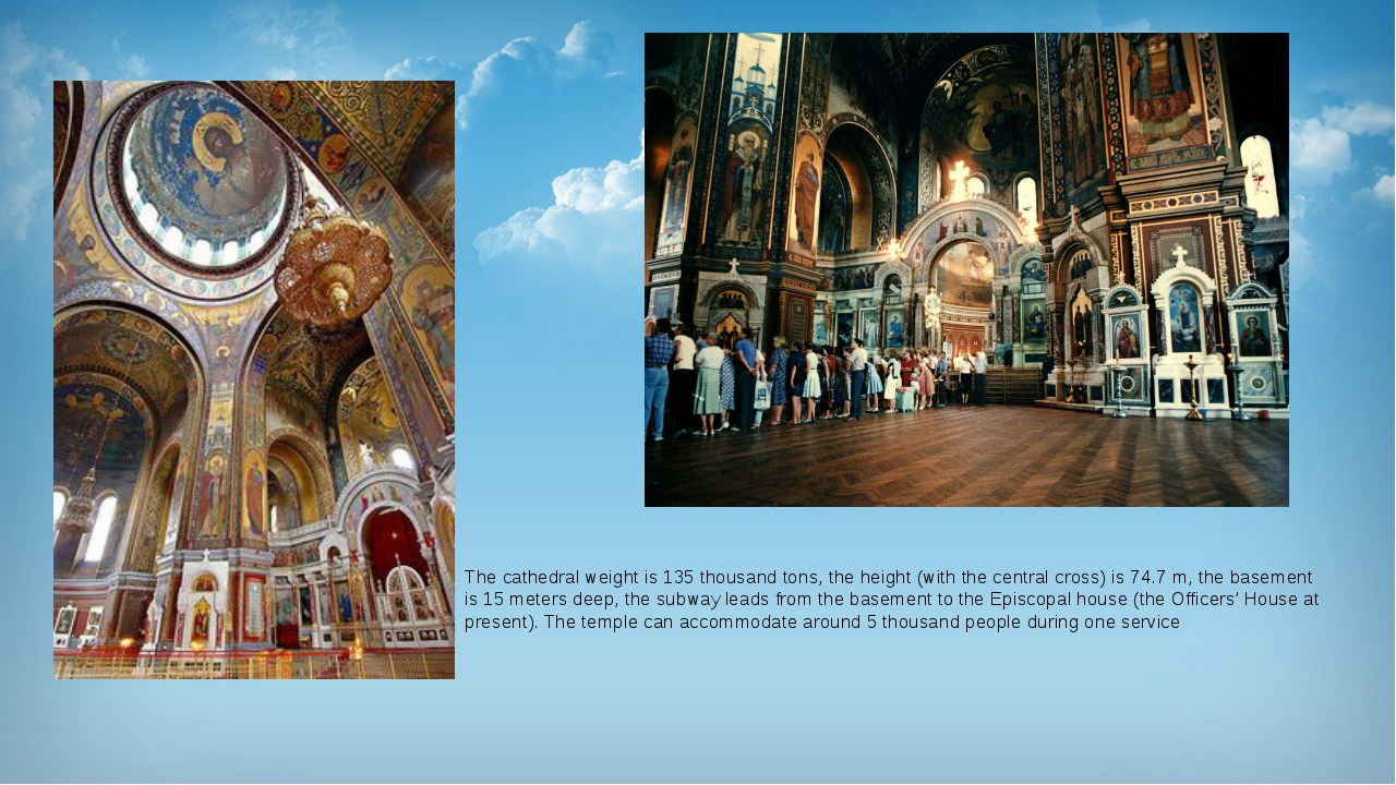 The cathedral weight is 135 thousand tons, the height (with the central cross...