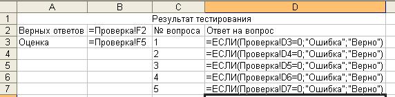 hello_html_5db364c0.png