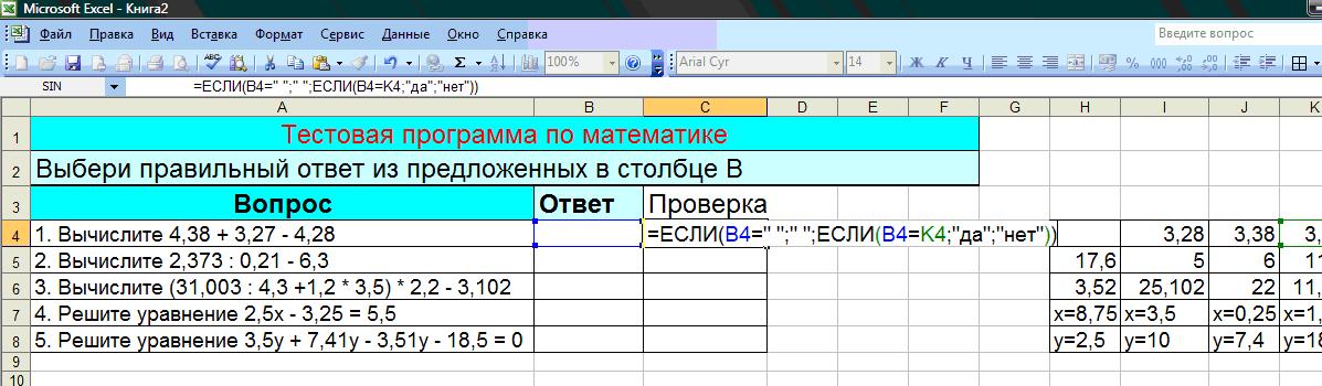 hello_html_m6edb44c9.png
