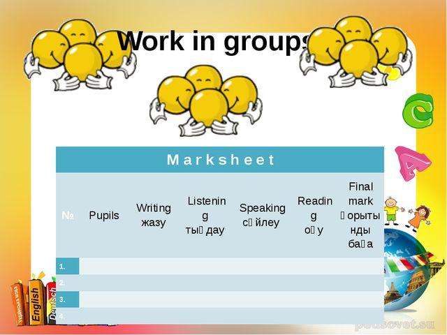 Work in groups M a r k s h eet № Pupils Writing жазу Listening тыңдау Speak...