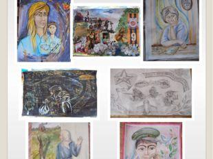 Творчество юных художников «70 лет Победы в Вов»