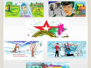 Компьютерные рисунки юных художников