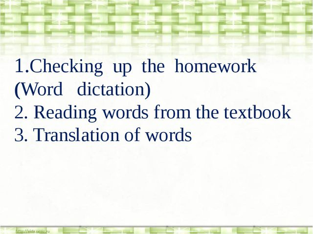 1.Checking up the homework (Word dictation) 2. Reading words from the textbo...
