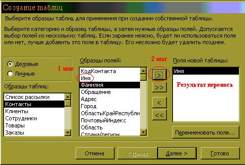 hello_html_3fa9a76c.png