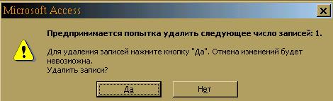 hello_html_4d7bc0e2.png