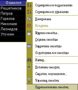 hello_html_79cda1e5.png
