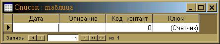 hello_html_m596b0889.png