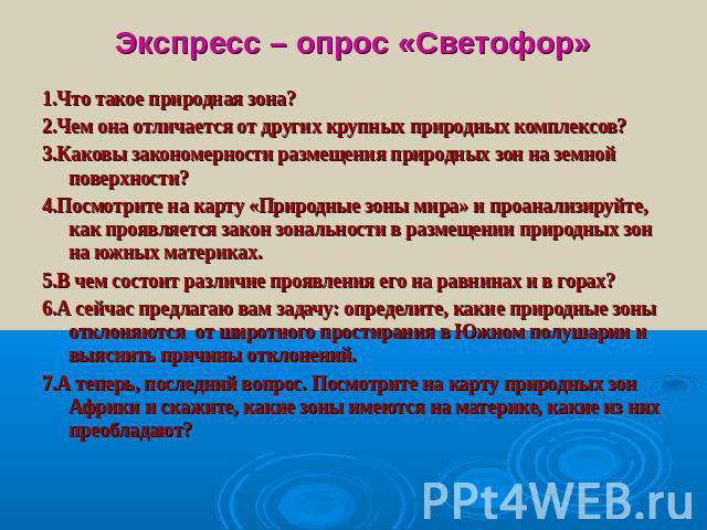 http://ppt4web.ru/images/73/5542/640/img13.jpg