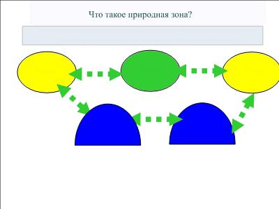 C:\Users\Роман\Desktop\Африка_3.png