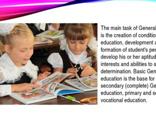 The main task of General education is the creation of conditions for educatio