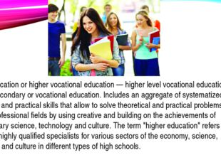 Higher education or higher vocational education — higher level vocational edu