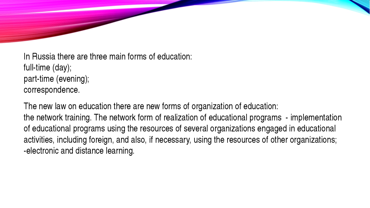 In Russia there are three main forms of education: full-time (day); part-time...