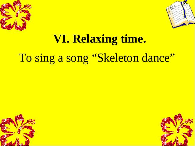"""VI. Relaxing time. To sing a song """"Skeleton dance"""""""