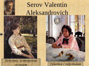Serov Valentin Aleksandrovich Девочка с персиками Девушка, освещенная солнцем