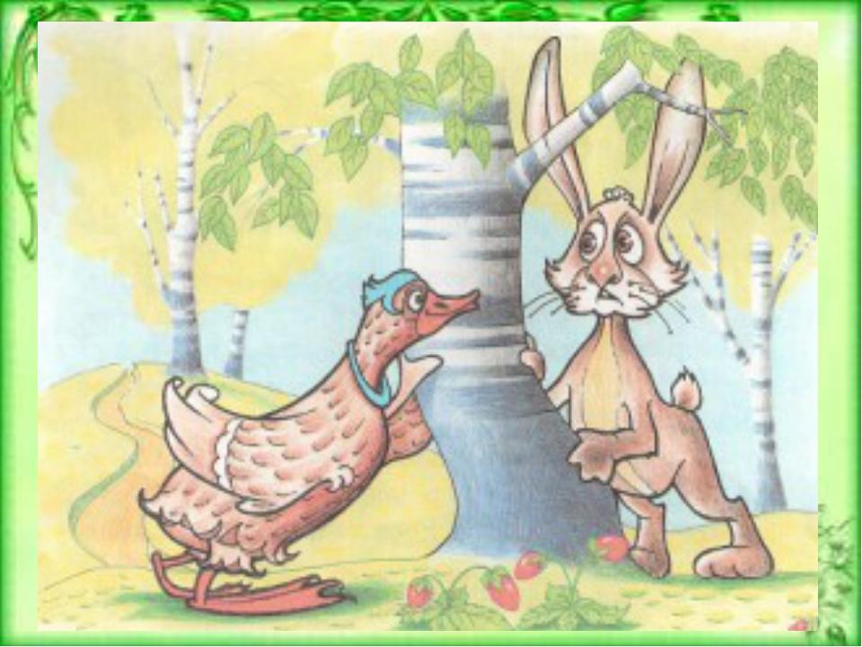 сказки абдуллы алиша в картинках молодые птицы