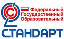 http://www.edu.cap.ru/home/4403/images/bans/logo_standart.png