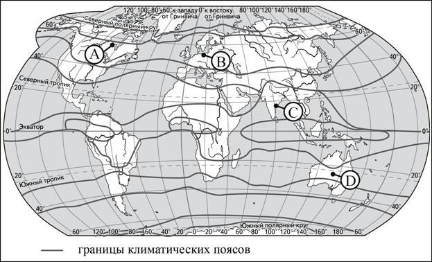 http://opengia.ru/resources/C7569C4C19E1BC4B430E7906745A4188-G132705-C7569C4C19E1BC4B430E7906745A4188-1-1361878106/repr-0.jpg