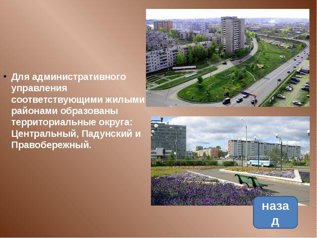 назад ответ В каком году аэропорт Братск начал принимать первые регулярные ре...