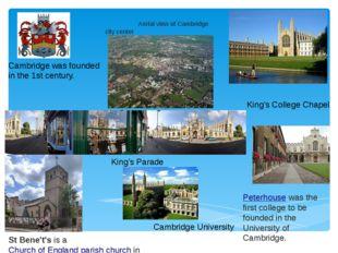 Aerial view of Cambridge city center St Bene't'sis aChurch of England pari